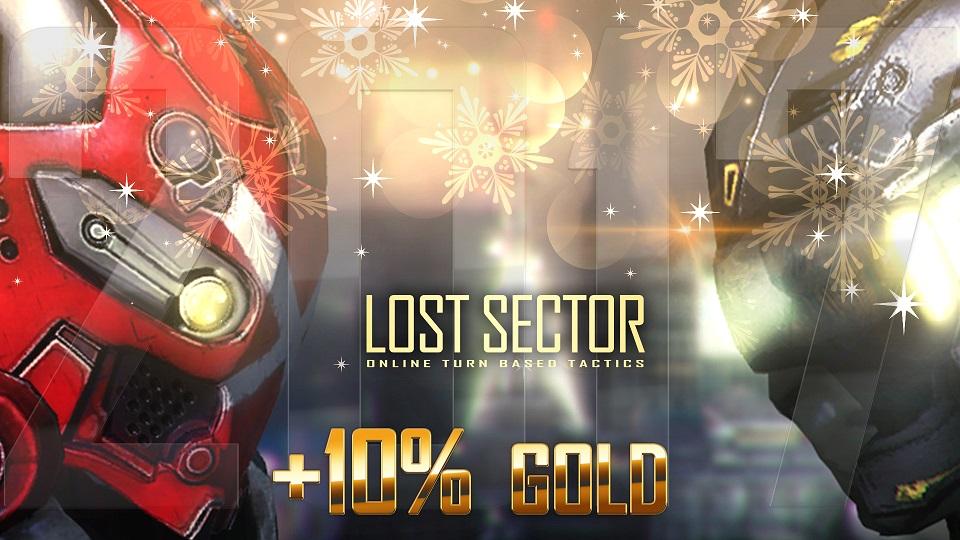LSO_new_year.jpg