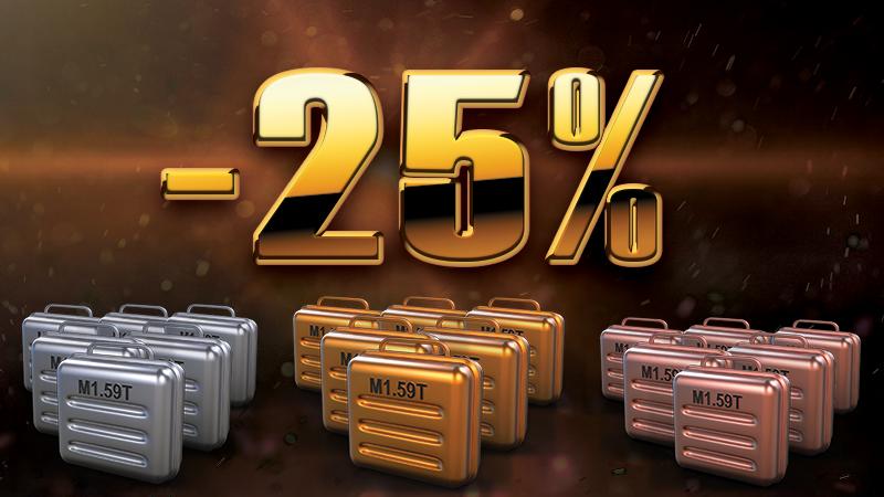 -25%25materiales.png