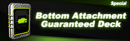 Front_Attachment_Guaranteed%20SMALL.png